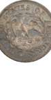 1796-Draped-Bust-Quarter-Re