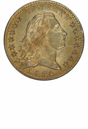 1794 Flowing Hair Half Dime, Obverse